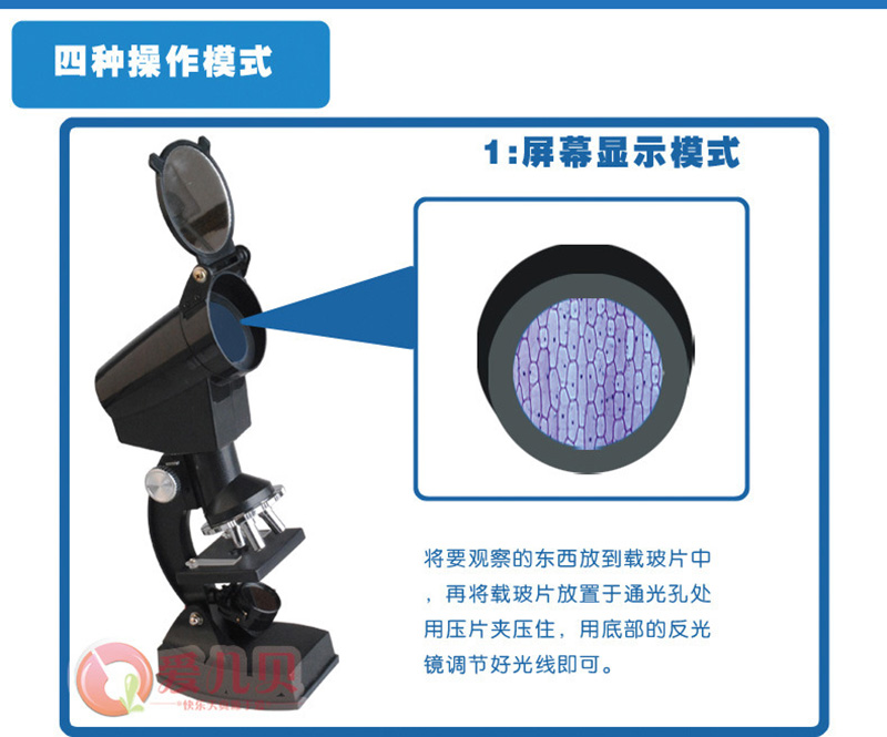 300x 600x 1200x LED light Illuminated Monocular Plastic Toy Childrens Student Educational Biological Microscope for Kids Birth