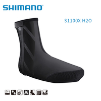 Sport Shoe Cover S1100X H2O Clothing Overshoe With BCF And PU Coating Road MTB Shoe Cover