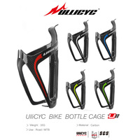 Ullicyc FULL Carbon new outdoors Drink Cup Water Bottle Holder Bracket Carrier Rack Cage Mountain/ Road Bike Bicycle