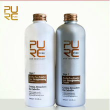 PURC new straight hair cream straightens to keep shiny and supple 300 ml set
