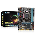 Computer Motherboard  MY-H61 for interLGA1155 DDR3 Desktop