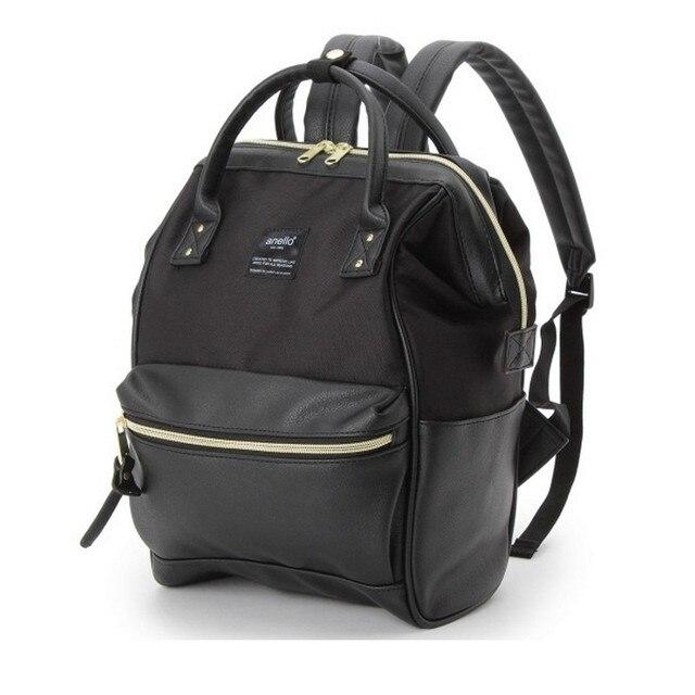 aef72f223469 Leather Backpack Ring Anello Backpack School Bags Anneau Masculina Japan  Sac A Dos Muchila Women Zaino Escolar Feminina