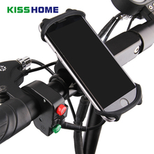 Bike Phone Holder Universal Silicone Smartphone Rack Multi-function Fits For Travel Kitchen Shopping Baby Carriage Hook