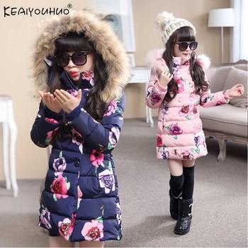9030954fa4f KEAIYOUHUO nuevo invierno abrigos para niñas gruesa ropa de abrigo  chaquetas para niñas abrigo largo estilo de algodón de abrigo para niños  chaqueta