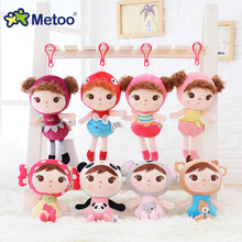 Stuffed Brinquedos Backpack Sweet Cute Pendant Baby Kids Toys for Girls Birthday Christmas Bonecas Keppel Doll Plush Metoo Doll