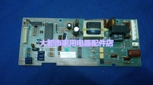 Kerlon refrigerator accessories bcd-230w-2 bdg23-14 bcd230wv2b computer board power supply board motherboard