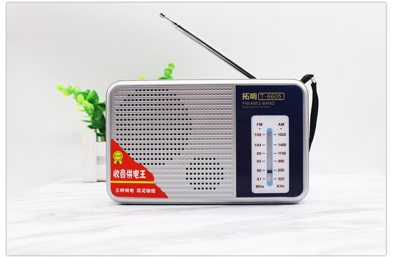 Rechargeable Portable Radio FM/AM Dual Bands Radio Receiver Pocket Radio Mini Radio Good Sound Quality With 18650 Battery