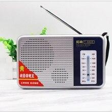 Перезаряжаемое портативное радио FM/AM двухдиапазонный радиоприемник карманное радио мини радио хорошее качество звука с аккумулятором 18650