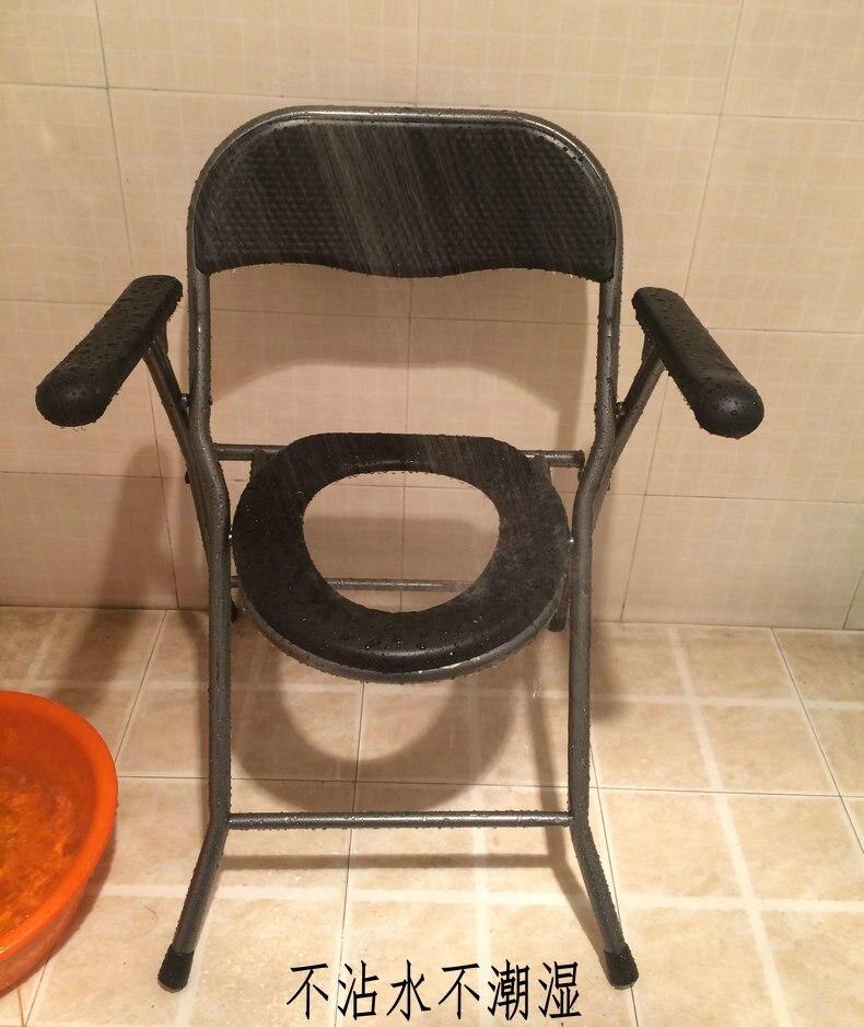 Folding chairs washing toilet toilet pregnant women, the elderly ...