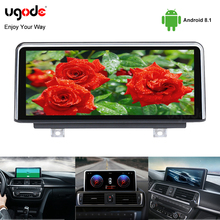 Ugode Car Multimedia Player PX6 Android 9.0 GPS Navigation Stereo for BMW X1 F48 2016 2017 10.25 IPS Screen Moniter 2+32G