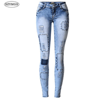 Fashion Patchwork Pencil Pants Distressed Jeans Woman Jeans For Women Hole Skinny Jeans Vaqueros Mujer Jean