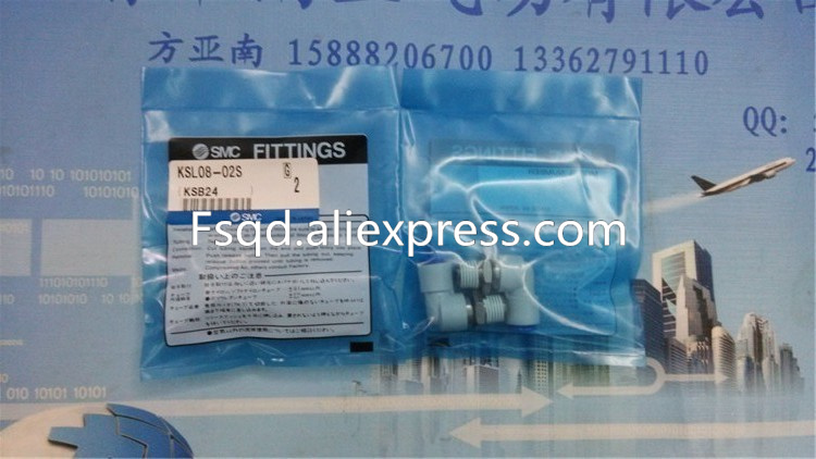 KSL08-01S KSL08-02S KSL08-03S  SMC fittings pneumatic tools quick connector KSL series pipe joint,Have  stock free shipping 10pcs pneumatic fitting push in quick connector fittings pc6 01 pc6 02 pc8 01 pc8 02 pc4 m5 pc4 01 pc10 02 pc10 03