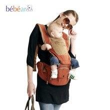 Bébé Kangourou Bébé Sac Siège Pour Hanche Hipseat Bébé Sling Sac À Dos de Transport Enfants Mochila Ergonomica Portabebe Bébé 360 Transporteur