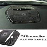 Car Stereo Cover Auto Trim Interior For Mercedes Benz GLE ML W166 GL X166 GLS Car Styling Car Loudspeaper Deco Car Audio Sticker