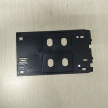 PVC ID Card Tray Plastic for iP7280 IP7250 7200 7230 7240 7250 7120 7130