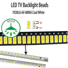 100pcs/lot Maintenance of backlight beads of commonly used led LCD TV 7030 6v 80ma cold white light suitable for LG screen 100pcs lot high quality laptop lcd led screen backlight paper 15 6inch