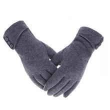 Fleece Lined Micro Velvet Female Touch Screen Gloves Wind-pr