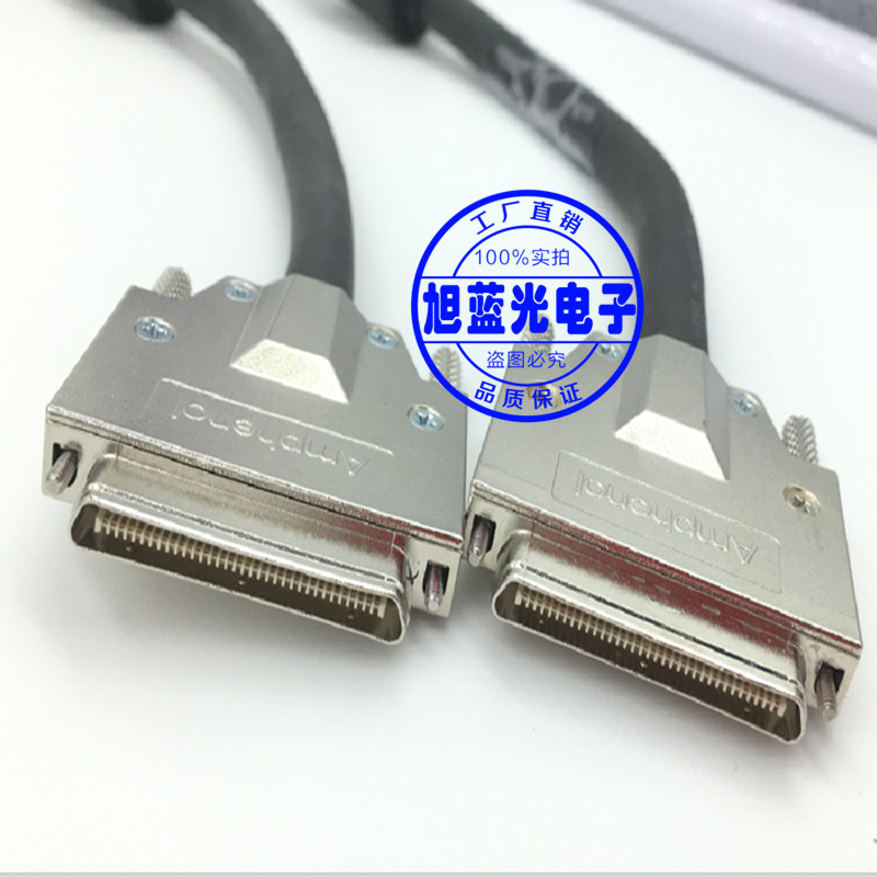 VHDCI68 to VHDCI68 Male 68 Pin Amphenol SCSI Cable VHDCI 68-VHDCI 68 V68/V68 With Double Magnetic Ring 2m 4m