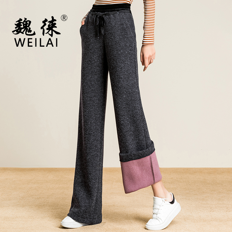 Women Winter Warm Thick   Wide     Leg     Pants   Gray Lace Up knitted Thicken   Pants   Highwaist Stretch Palazzo Trousers Pencil Baggy   Pants