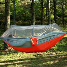 Buy online Garden Hanging Nylon Bed and Mosqui at cheap price