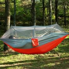 Buy  Garden Hanging Nylon Bed and Mosqui  online