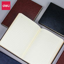 Deli Stationery business notebook 16K large book hard leather diary work 160 sheets beige Daolin paper PU Leather Schedule Book