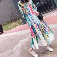 فستان ملون أنيق موسم الصيف والشاطئ  موديل جديد