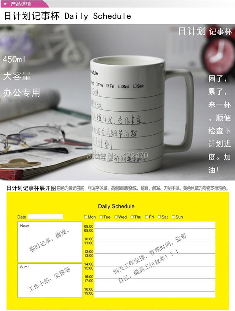 The Mug Coffee >> New Design Creative Schedule Mug Writing On The Mug Coffee