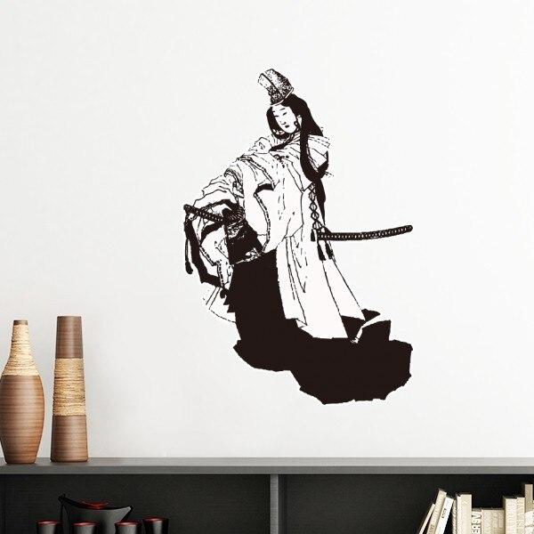 Japon Culture Traditionnelle Noir Samurai Epee Ligne Dessin Japonais