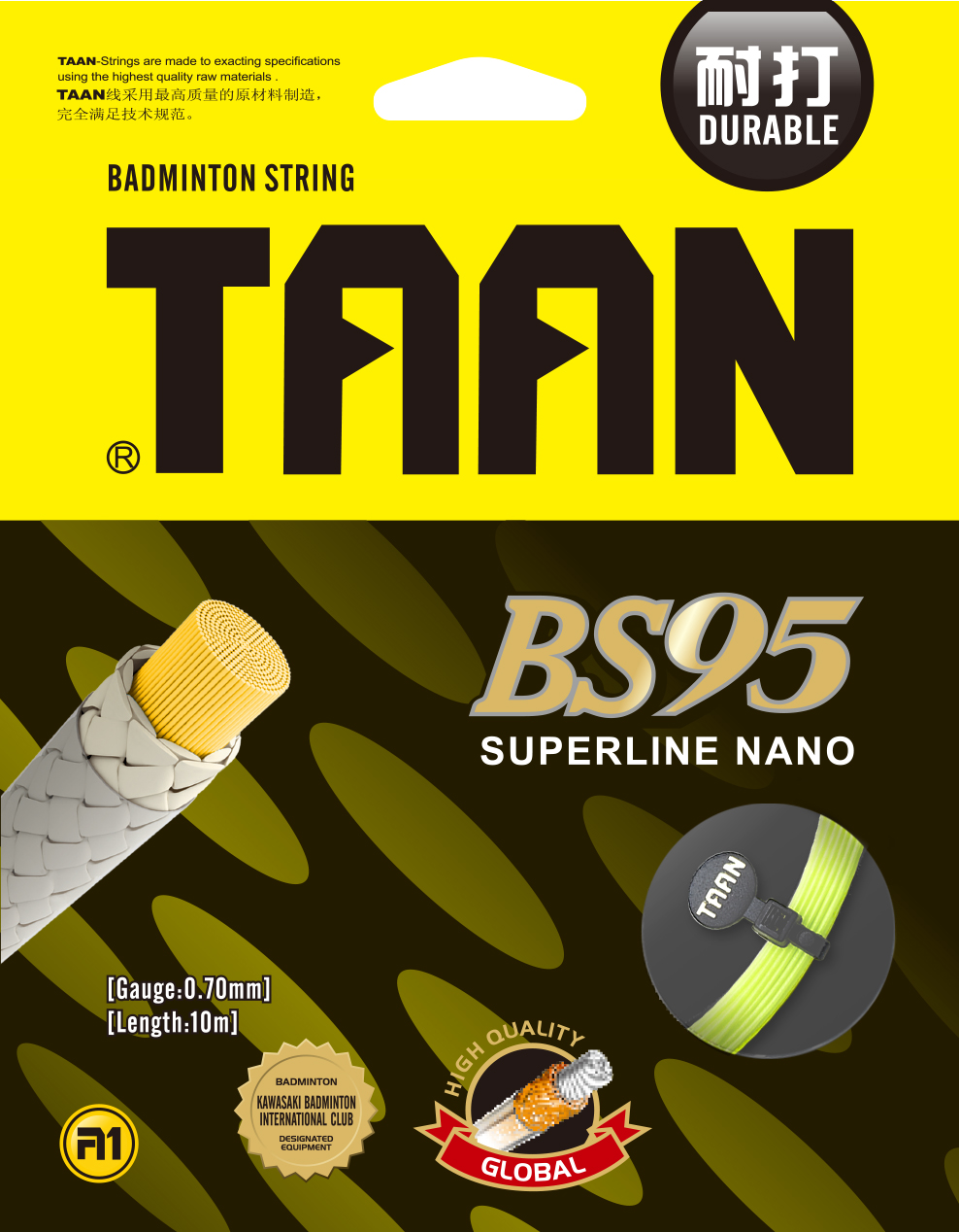 TAAN 1pc BS95 Badminton Strings  Tennis Strings 10m 0.7mm Durable Badminton Strings Superline Nano Strings Good Tension