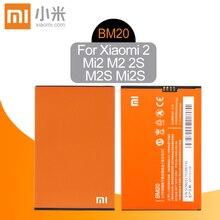 שיאו mi טלפון סוללה BM20 1930 mah קיבולת גבוהה באיכות גבוהה עבור שיאו mi M2 M2S mi 2 mi 2 s M mi 2 2 s המקורי החלפת סוללה