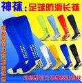 Hombre profesional equipo de venta al por mayor alta calidad transpirable 100% algodón amortiguador de goma antideslizante calcetines del fútbol del fútbol