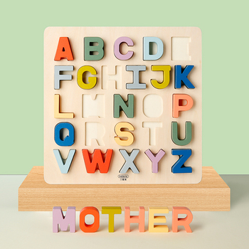 Beiens-Wooden-Building-Blocks-Toys-Montessori-Math-Toy-Digital-Letter-Puzzle-Cognition-Board-Kids-Wood-Toy