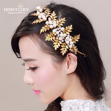 HINSTORY Bridal Wedding Party Hair Jewelry Gold Leaf Pearl Women Headbands Crystal Flower Head Piece Bride Vintage Hair Bands