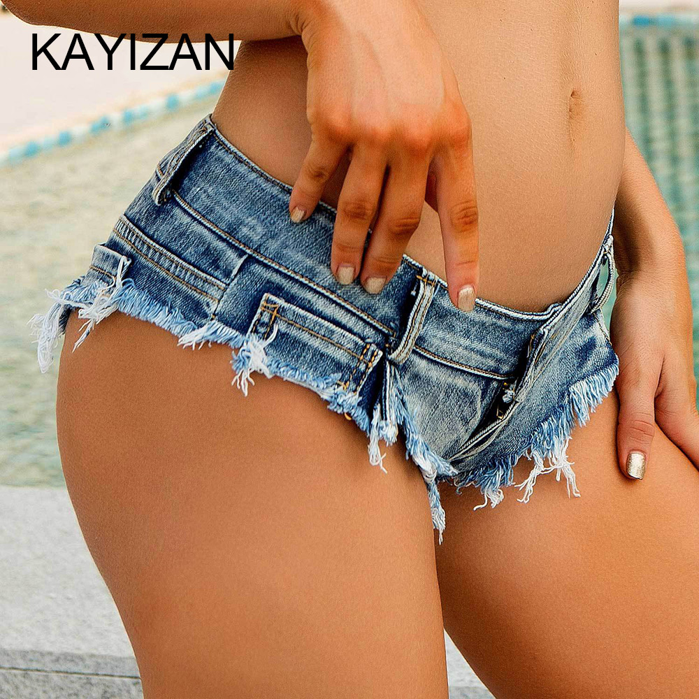 YYear Womens Washed with Tassles Slim Fit High Low Shorts Stylish High Waist Thong Denim Shorts Jeans Shorts