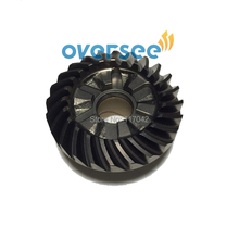 Aftermarket 48HP 55HP 2 Stroke Outboard engine Forward Gear  (697-45560-00-00 ) for Yamaha engine
