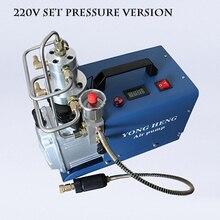 Bomba de aire de alta presión, compresor de aire eléctrico para pistola de aire neumática, Rifle de buceo, inflador PCP, 220v, 30MPa, 4500PSI
