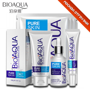 6 pcs Bioaqua Acne Face Care Set Acne Treatment Deep Facial Cleanser Scar Removal Oil Control Facial Day Cream Cleanser Mask Set