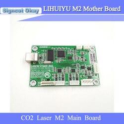 Darmowa wysyłka LIHUIYU M2 Nano płyty głównej kontroler systemu stosowanego do laserowa maszyna grawerująca 3020 4030 6040