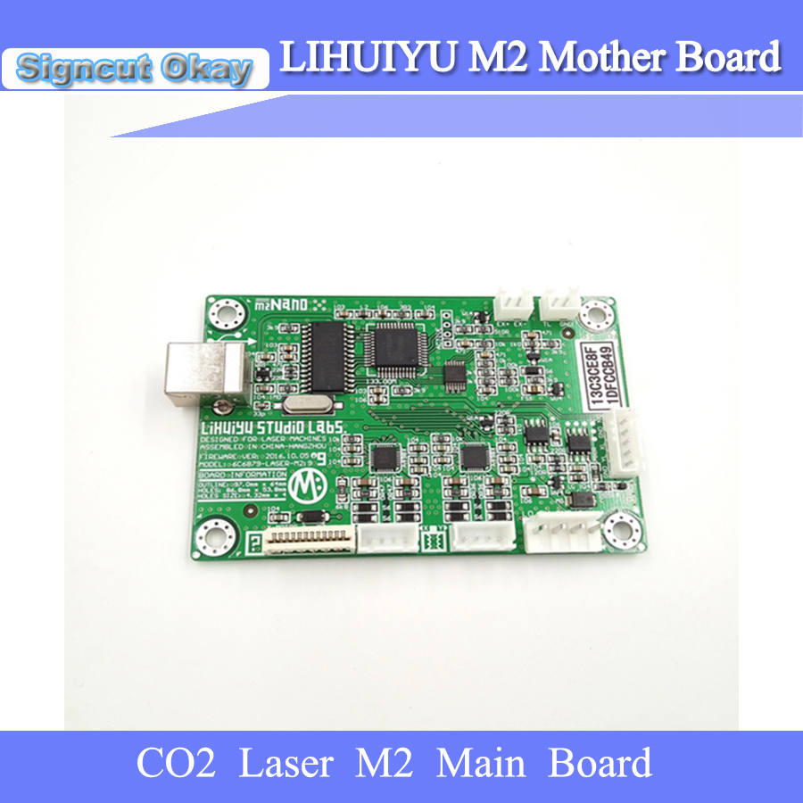 Free Shipping LIHUIYU M2 Nano Mother Board Controller System Used For Laser Engraving Machine 3020 4030 6040