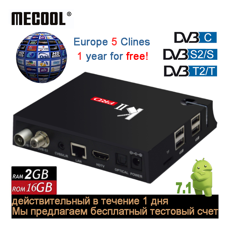MECOOL KII Pro 2G 16G Dual WiFi Android Smart TV Box DVB S2 C T2 ISDB-T Combo Set-top Boxes HD Hybrid DVB-S2 Satellite Receiver антенна hite pro hybrid box