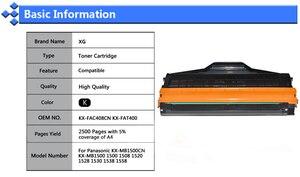 Image 5 - 1X KX MB1500 Compatible Toner Cartridges Replacement For Panasonic KX MB1500 MB 1500 1530 1536 1538 1508 1518 1520 KX MB1500CN