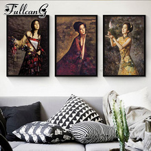 FULLCANG 3pcs diy diamond embroidery sale pretty woman 5d painting accessories triptych full square/round drill FC1133