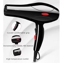 купить Hair Blow Dryer Set Professional Hair Salon Blower Hair Blowers Styling Accessory Bathroom Salon Equipment 220V 2200W US Plug недорого