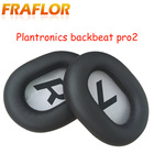 Replacement Ear Pad ...