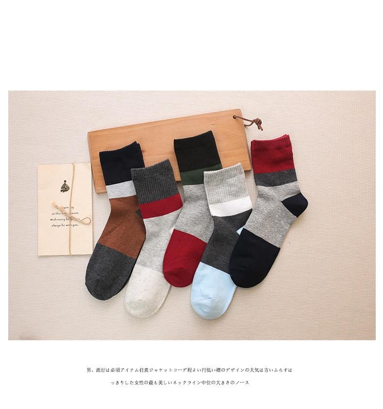 Mens Socks Hot-sell Socks Invisible Man Cotton Socks Slippers Shallow Mouth Sock Underwear & Sleepwears 5 Pairs/lot