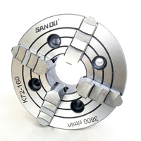 4 Jaw Chuck 160mm 6 Lathe Independent & Reversible Jaw SANOU K72 160 for CNC Drilling Milling woodworking