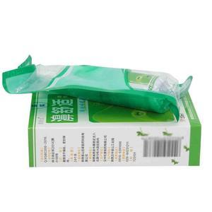 Image 3 - Spray nasal com ervas medicinais tradicionais, spray nasal para ervas medicinais, tratamento de rinite chinês, cuidados com o nariz, ferramenta de cuidados de saúde