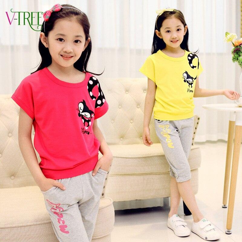cd71410a4 2016 مجموعات ملابس الصيف المراهقات نمط اطفال بنات الرياضة البدلة مجموعة  ملابس خارجية معطف رياضية 4-12 العام