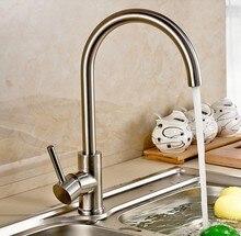304 нержавеющая сталь стержень – кухня кран миксер питьевой фильтр для воды кухня затычка очищенная вода носик 313